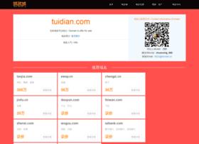 tuidian.com