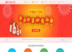 tuiedu.com