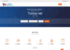 tuima.net