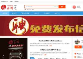 tuku.yongzhou.com