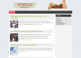 tukuli.ru