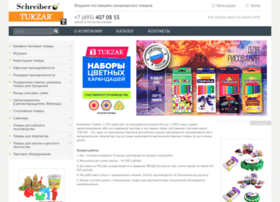 tukzar.ru
