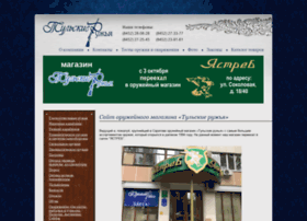 tula-guns.ru