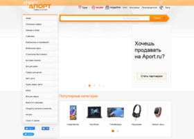 tula.aport.ru