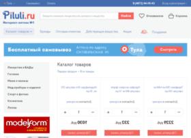 tula.piluli.ru