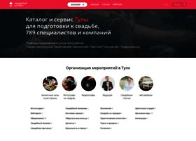 tula.unassvadba.ru
