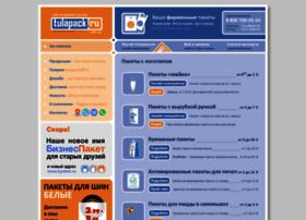 tulapack.ru