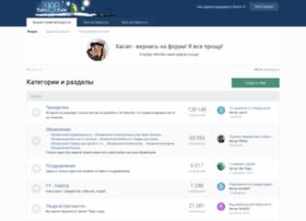 tulatalk.ru