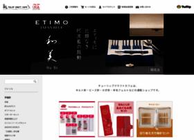 tulip-japan.com