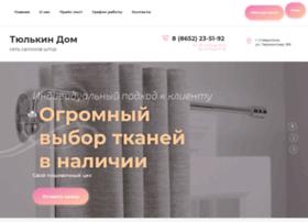 tulkindom.ru