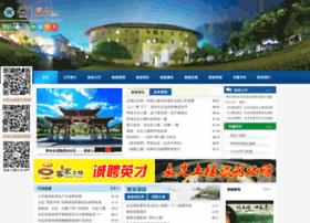tulou.com.cn
