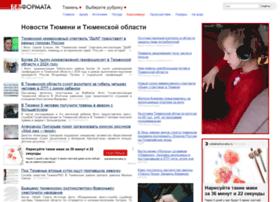 tumen.bezformata.ru