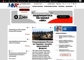 tumen.mk.ru