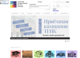 tumgik.ru