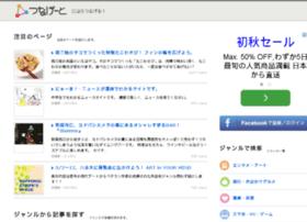 tunagate.jp