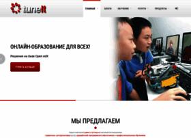 tune-it.ru