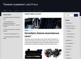 tune-priora.ru
