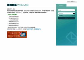 tung-hakka.com