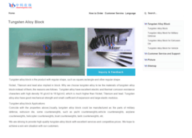 tungsten-alloy-block.com