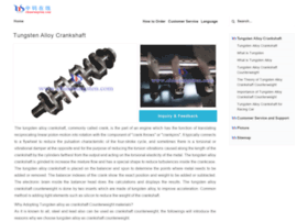 tungsten-alloy-crankshaft.com