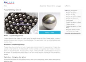 tungsten-alloy-spheres.com