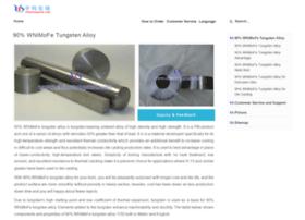 tungsten-anviloy.com