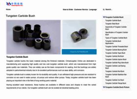 tungsten-carbide-bush.com