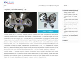 tungsten-carbide-drawing-dies.net
