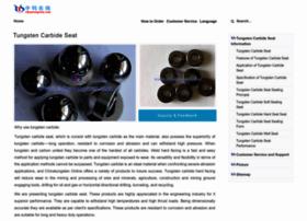 tungsten-carbide-seat.com
