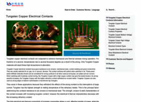 tungsten-copper-electrical-contacts.com