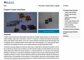 tungsten-copper-heat-base.com