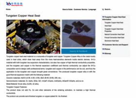 tungsten-copper-heat-seat.com