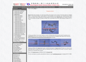 tungsten-heater.com.cn