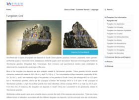 tungsten-ore.com