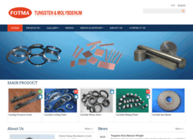 tungstenchina.com