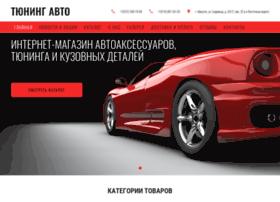 tuning-avto38.ru
