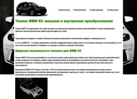 tuning-bmw-x5-e53-e70.ru
