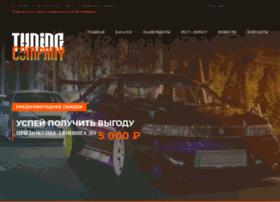 tuning-company.ru