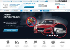 tuningboost.ru