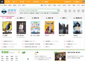 tuningcarchina.com