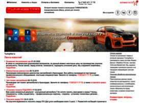 tuningstar.ru
