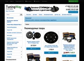 tuningway.ru