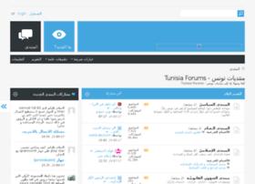 tunisia-forum.com