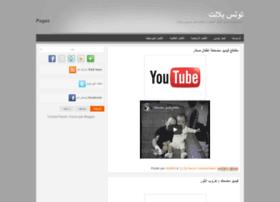 tunisia-planetss.blogspot.com