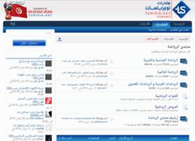 tunisia-sports.com