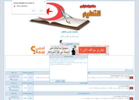 tunisia.ahladalil.com