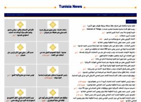 tunisia.shafaqna.com