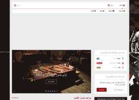 tunisiangamers.com