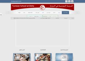 tunisianschoolindoha.com