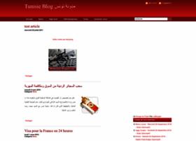 tunisie-blog.blogspot.com